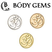 "Body Gems 14kt Gold ""Om"" Threadless End 25g Pin (will fit 18g, 16g, 14g Universal Threadless Posts) ""Press-fit"""
