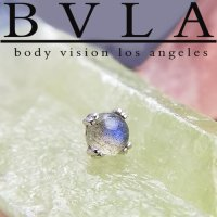 BVLA 14kt Gold Prong-set 2mm Cabochon Threaded End Dermal Top 18g 16g 14g 12g Body Vision Los Angeles
