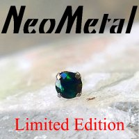 "18 Gauge 18g NeoMetal Limited Ed. Threadless Titanium Prong-set Faceted Black Opal Gem End 2.5mm ""Press-fit"""