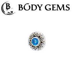 "Body Gems 14kt Gold Round Elegance Threadless End 25g Pin (will fit 18g, 16g, 14g Universal Threadless Posts) ""Press-fit"""